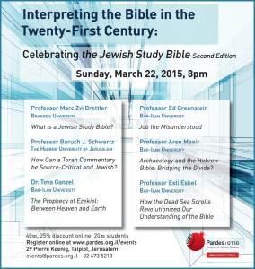 Jewish Study Bible event