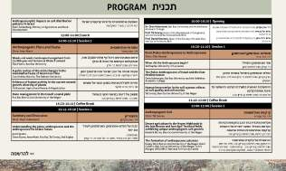anthropocen seminar BGU_Page_2