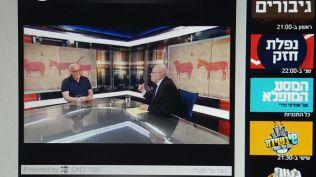 Aren on TV_22_6_16