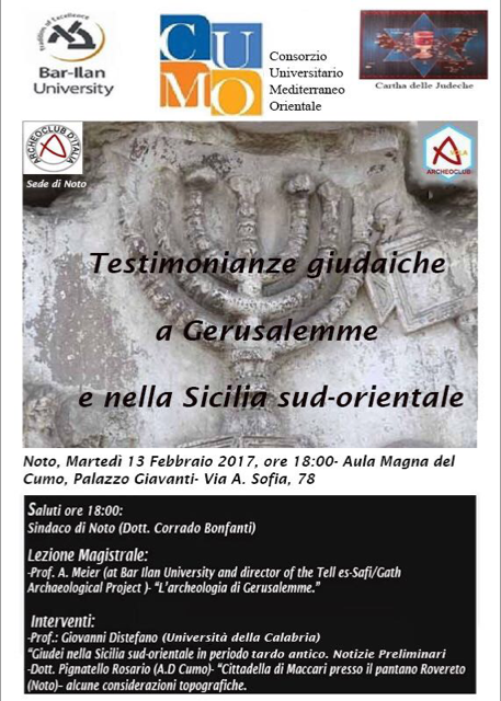 sicily-jerusalem-lecture-notice_feb-2017