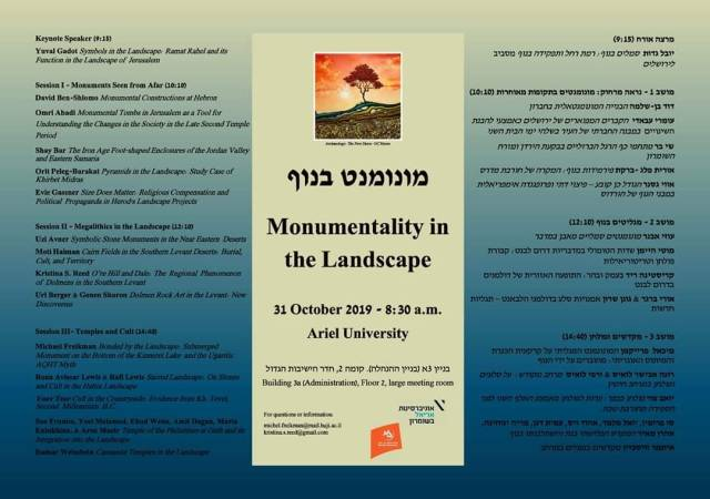 Monumentality conference_Ariel Oct 31_2019